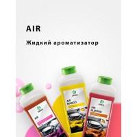 AIR - жидкий ароматизатор